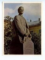 251791 RUSSIA Ulyanovsk City Lenin Monument Old Postcard - Russia