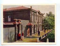 251792 RUSSIA Ulyanovsk City Ulyanov Street Old Postcard - Russia