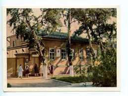 251793 RUSSIA Ulyanovsk City Lenin's House Museum - Russia