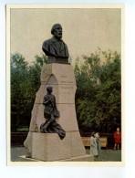 251794 RUSSIA Ulyanovsk City Ulyanov Monument Postcard - Russia