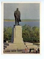 251795 RUSSIA Ulyanovsk City Lenin Monument Old Postcard - Russia