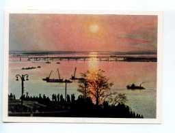 251796 RUSSIA Gorky City Volga River View Old Postcard - Russia