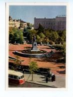 251797 RUSSIA Gorky City Minin Square Old Postcard - Russia