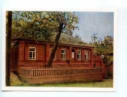 251798 RUSSIA Gorky City Kashirin House Old Postcard - Russia