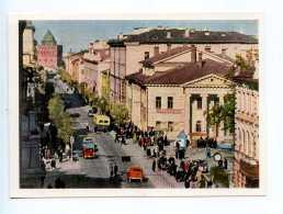 251799 RUSSIA Gorky City Sverdlov Street Old Postcard - Russia