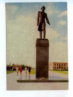 252378 Kazakhstan Kokshetau City Velikhanov Monument - Kazakhstan