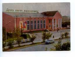252379 Kazakhstan Kokshetau Palace Culture Railwaymen - Kazakhstan