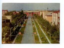 252381 Kazakhstan Kokshetau City Lenin Street Postcard - Kazakhstan