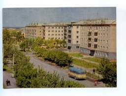 252382 Kazakhstan Kokshetau City Gorky Street Postcard - Kazakhstan