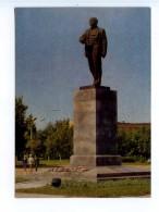 252383 Kazakhstan Kokshetau City Lenin Monument Postcard - Kazakhstan