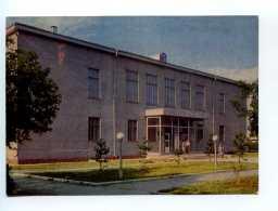 252384 Kazakhstan Kokshetau City Regional Library - Kazakhstan