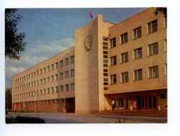 252385 Kazakhstan Kokshetau Committee Council Deputies - Kazakhstan