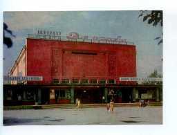 252386 Kazakhstan Kokshetau City Cinema Friendship - Kazakhstan