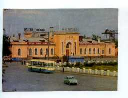 252388 Kazakhstan Kokshetau City Railway Station Postcard - Kazakhstan