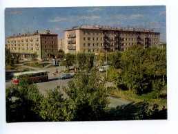 252389 Kazakhstan Kokshetau City Gorky Street Postcard - Kazakhstan