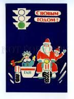 250715 USSR NEW YEAR Menshikov Calendar Motorcycle 1966 Year - Calendars