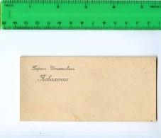 254168 Russia Vintage Busines Card Boris Kovalenko - Playing Cards