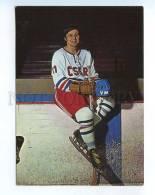 250911 Czechoslovakia ICE Hockey Player Richard Farda Old PC - Postcards