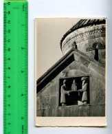 254238 ARMENIA Architectural Monument Vintage Photo Postcard - Armenia