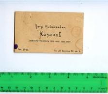 254400 Russia Petr Kazakov Land Surveyor Vintage Business Card - Books, Magazines, Comics