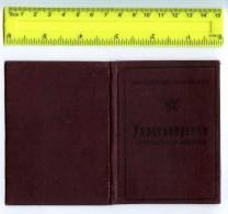 254610 Certificate Automotive Mechanic Beynarovich 1958 Year - Calendars
