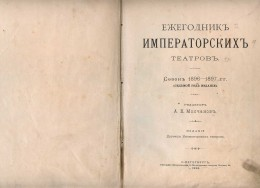 255891 RUSSIA 1898 Year Yearbook Of Imperial Theaters BOOK - Books, Magazines, Comics