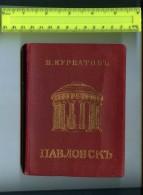 255991 Kurbatov V. Pavlovsk 1913 Year BOOK Map & Illustrations - Books, Magazines, Comics