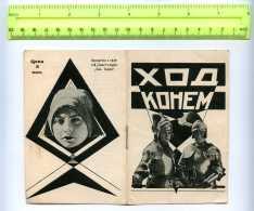 255993 RUSSIA 1920-years MOVIE FILM Move Of Horse BROCHURE - Books, Magazines, Comics