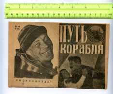 255992 USSR 1935 Year MOVIE FILM Way Ship AVANT-GARDE BROCHURE - Books, Magazines, Comics