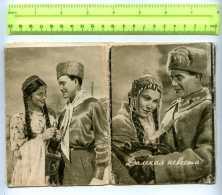 255994 USSR 1950 Year MOVIE FILM The Distant Bride BROCHURE - Books, Magazines, Comics