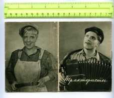 255997 USSR 1949 Year MOVIE FILM Tractor Drivers BROCHURE - Books, Magazines, Comics