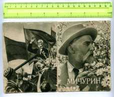 256001 USSR 1949 Year MOVIE FILM Michurin BROCHURE - Books, Magazines, Comics