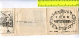 256016 USSR 1947 Year KOCHERGIN Musical Instruments Booklet - Books, Magazines, Comics