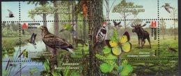 BELARUS, 2018, MNH, NATURE RESERVES, BUTTERFLIES, BIRDS,  MOOSE, FELINES, SHEETLET - Birds