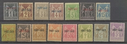 Colonies Française PORT-SAID N°1 à 18 Sauf 6-8-15. Neuf */Obl/NSG. C368€. N2463 - Neufs