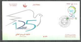 OMAN FDC 1999 UNION POSTAL UNIVERSAL  UPU - Oman