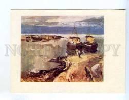 256638 USSR LATVIA Sea Petrashkevich Petraskevics Old Postcard - Other Illustrators