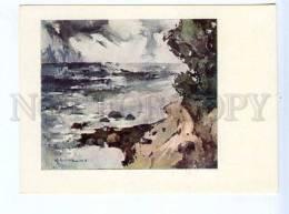 256639 USSR LATVIA Sea Kalnroze Seaside Near Vitruyne Old PC - Other Illustrators