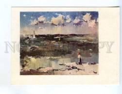256640 USSR LATVIA Sea Kalnroze Evening Old Postcard - Other Illustrators