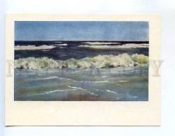 256642 USSR LATVIA Sea Skucs Waves Old Postcard - Other Illustrators
