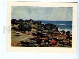 256645 USSR LATVIA Sea Skucs The Stones Of Tui Old Postcard - Other Illustrators