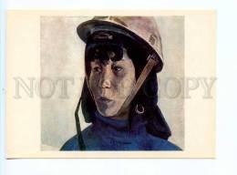 253421 Yakovlev Baikal–Amur Mainline Vedenko Surveyor - Other Illustrators