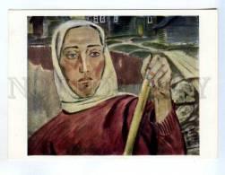 256661 USSR Karelia Maksimov Northerly Girl 1971 Year Postcard - Other Illustrators