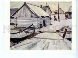 256666 USSR Karelia Malayan Kuzaranda 1971 Year Postcard - Other Illustrators
