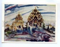 256671 USSR Karelia Khruslov Kizhi 1971 Year Postcard - Other Illustrators