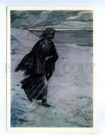 256706 USSR Glazunov Goncharov Breakage 1976 Year Postcard - Other Illustrators