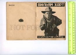 254765 William S. Hart USA Actor AVANT-GARDE BROCHURE Russian - Books, Magazines, Comics