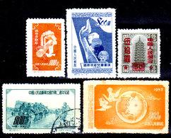 Cina-A-0296 - Emissione 1951-52 - - 1949 - ... People's Republic