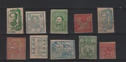 1945 CHINA  ONGEBRUIKT 10 ZEGELS ONGETAND - 1912-1949 Repubblica