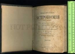 255345 Public Astronomy Flammarion On Russian 1894 Year - Books, Magazines, Comics